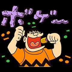 哆啦A夢(胖虎篇)