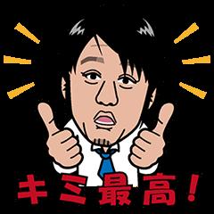 坂上忍   StampDB - LINEスタンプランキング