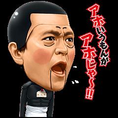 """[""""Gottsu """"A"""" Kanji""""]"""