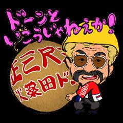 ビートたけしの火薬田ファ...   StampDB - LINEスタンプランキング