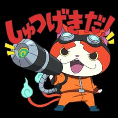 妖怪ウォッチ アニメスタン... | StampDB - LINEスタンプランキング