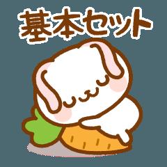 たれ耳うさぎ【基本セット】