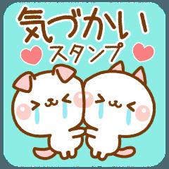 気づかいスタンプ【たれ耳ワンコ】
