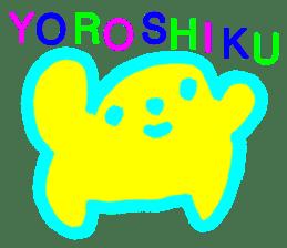 TEKITO-SEIJIN sticker #56134