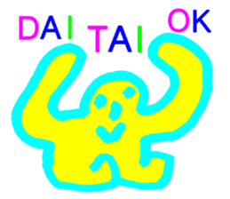 TEKITO-SEIJIN sticker #56136