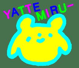 TEKITO-SEIJIN sticker #56147