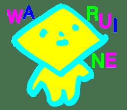 TEKITO-SEIJIN sticker #56155