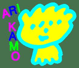 TEKITO-SEIJIN sticker #56160
