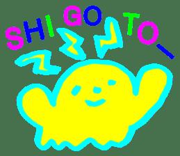TEKITO-SEIJIN sticker #56161