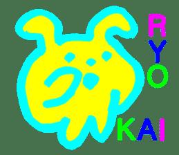 TEKITO-SEIJIN sticker #56167