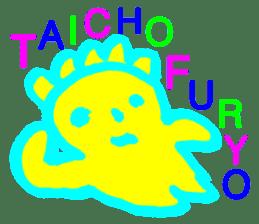 TEKITO-SEIJIN sticker #56171