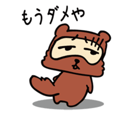 Useless Raccoon Dog sticker #61535