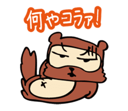 Useless Raccoon Dog sticker #61537