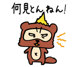 Useless Raccoon Dog sticker #61545