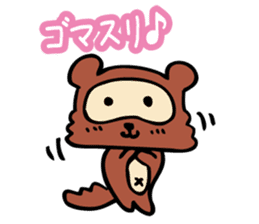Useless Raccoon Dog sticker #61547