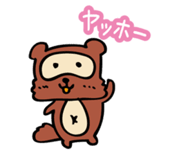Useless Raccoon Dog sticker #61555