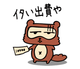 Useless Raccoon Dog sticker #61557