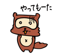 Useless Raccoon Dog sticker #61559