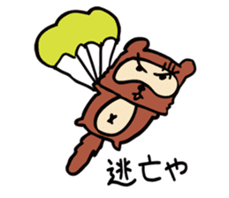 Useless Raccoon Dog sticker #61562