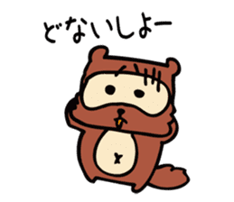 Useless Raccoon Dog sticker #61573