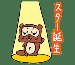 Useless Raccoon Dog 2 sticker #62894