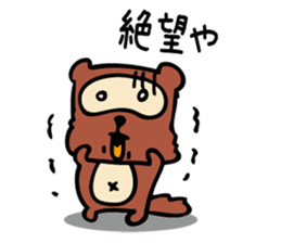 Useless Raccoon Dog 2 sticker #62898