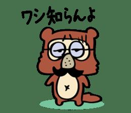 Useless Raccoon Dog 2 sticker #62901