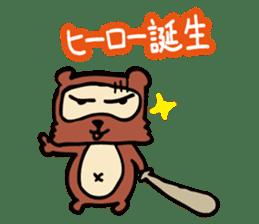 Useless Raccoon Dog 2 sticker #62902