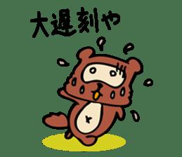 Useless Raccoon Dog 2 sticker #62903