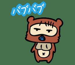 Useless Raccoon Dog 2 sticker #62910