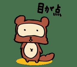Useless Raccoon Dog 2 sticker #62911