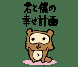 Useless Raccoon Dog 2 sticker #62913