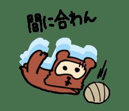 Useless Raccoon Dog 2 sticker #62920
