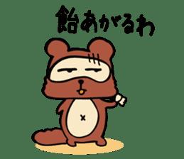 Useless Raccoon Dog 2 sticker #62925