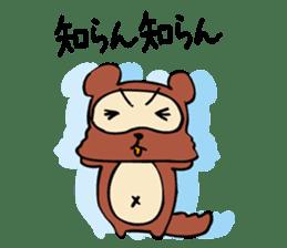 Useless Raccoon Dog 2 sticker #62926
