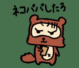 Useless Raccoon Dog 2 sticker #62929