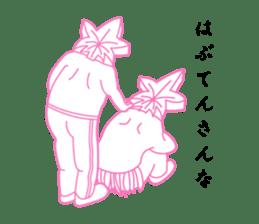 Hiroshima momiji-oyaji Stamps sticker #63696