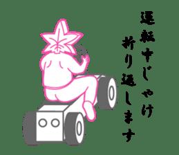 Hiroshima momiji-oyaji Stamps sticker #63701