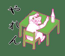 Hiroshima momiji-oyaji Stamps sticker #63703