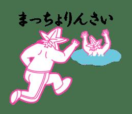 Hiroshima momiji-oyaji Stamps sticker #63706
