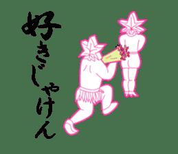 Hiroshima momiji-oyaji Stamps sticker #63708