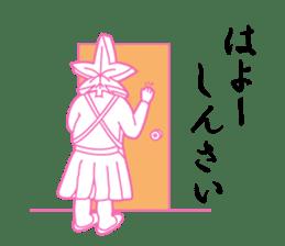 Hiroshima momiji-oyaji Stamps sticker #63709