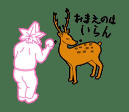 Hiroshima momiji-oyaji Stamps sticker #63723