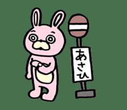 MOMOIRO USAHI's stamp sticker #87688