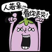สติ๊กเกอร์ไลน์ Mr. Eggplant Likes to Trash Talk 5
