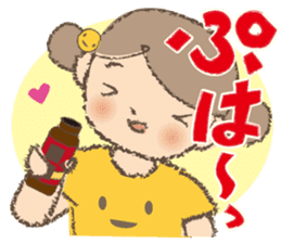 """Nagomi-chan"" Stamp Appearance!! sticker #118752"