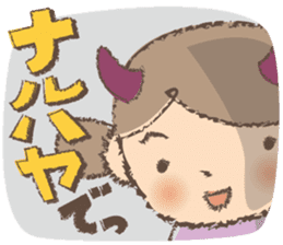 """Nagomi-chan"" Stamp Appearance!! sticker #118763"