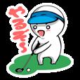 ゴルフ大好き!ごるふ大助くん!