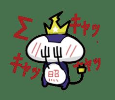 [Internet Emperor Penguin] sticker #165063