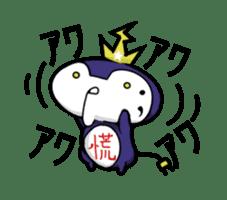[Internet Emperor Penguin] sticker #165069